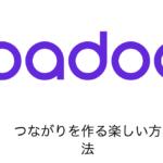 badooのロゴ