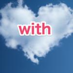 ハート型の雲