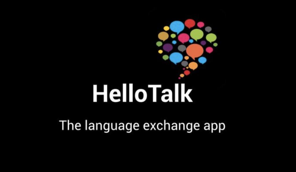 hellotalkのスクショ