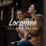 locomee