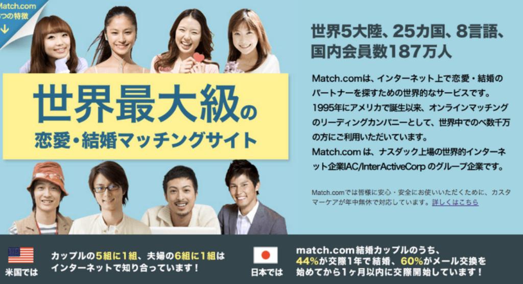 match.com