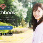 matchbook公式